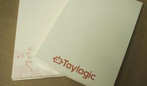 上質紙メモ帳画像