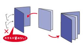 タブロイド版のスクラム製本イメージ