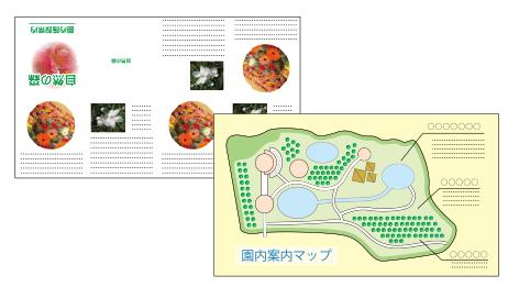 マジック折りパンフレット使用例2